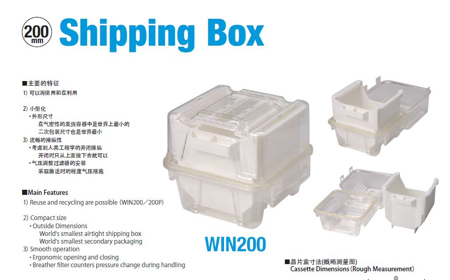 Shiping Box